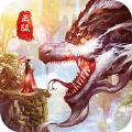 凡人修仙七玄门风云游戏官方网站下载正式版 v1.0