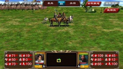 单机群英传3威力加强版安卓游戏下载图片3