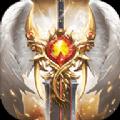 奇迹之剑之战神归来手游