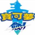 精灵宝可梦剑官方网站