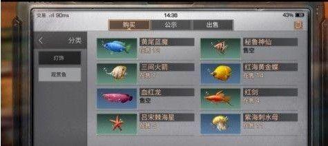 明日之后观赏鱼位置汇总:观赏鱼获取方法攻略[视频][多图]图片2