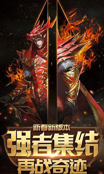灵魂觉醒H5官网最新版网页入口图片1