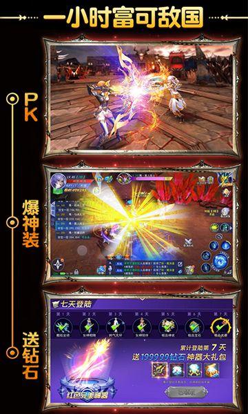 灵魂觉醒H5官网最新版网页入口图片3