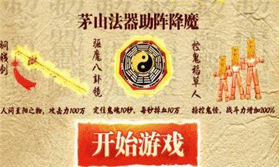 鬼域尸城手游官方网站下载安卓版图片1