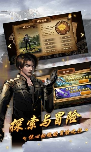 鬼域尸城手游官方网站下载安卓版图片3