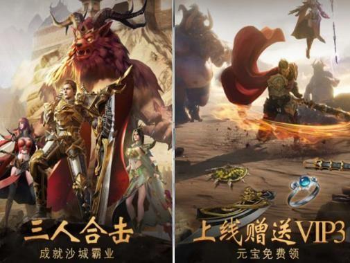 戟断龙城手游官方网站下载正式版图片1