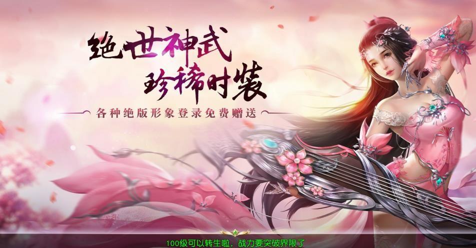 幻灵梦手游官方网站下载安卓版图片4