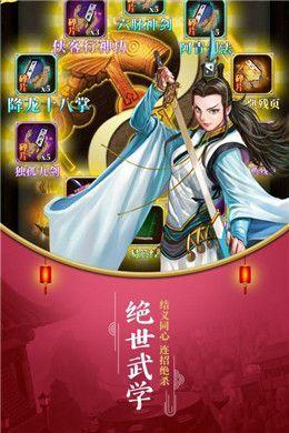 乱入英雄游戏官方网站下载正式版图片3