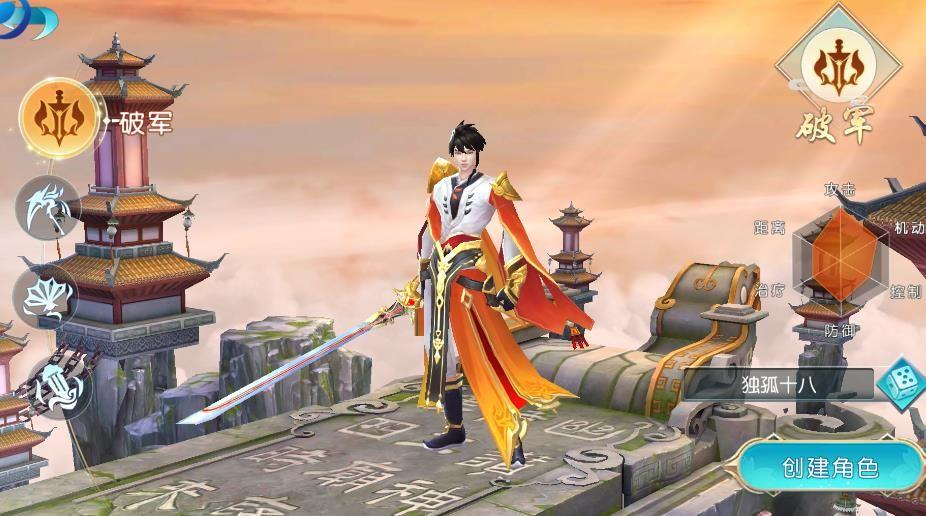 幻灵梦手游官方网站下载安卓版图片2