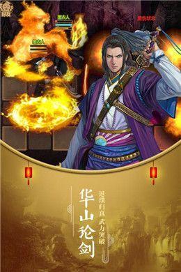 乱入英雄游戏官方网站下载正式版图片1