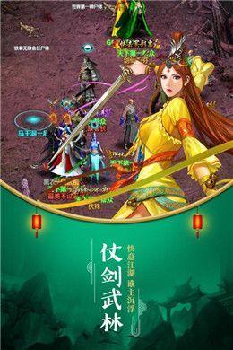 乱入英雄游戏官方网站下载正式版图片2