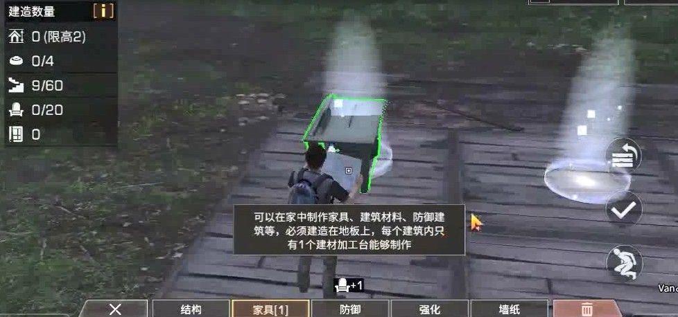 明日之后生存日记02:被称希望的男人装备竟不如路人[视频][多图]图片2