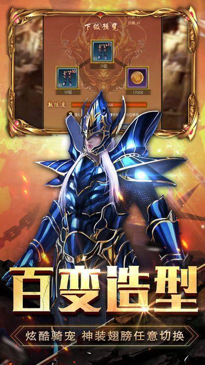 无尽战神手游最新正版下载图3: