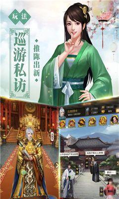 号令天下2游戏官方网站下载正式版图片3