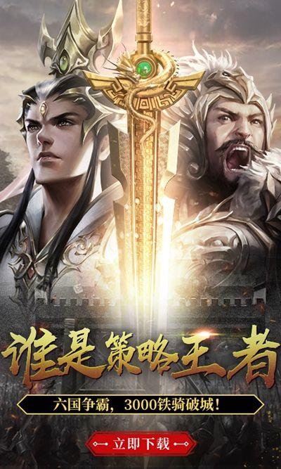 梦想帝王手游官网下载最新版图3: