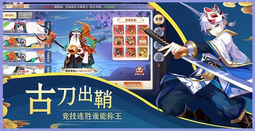 妖魂千狩游戏官方网站下载正式版图片2
