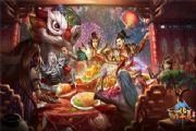 QQ华夏手游一周年庆典预告:全新家族系统开放,虞渊试炼登场[多图]