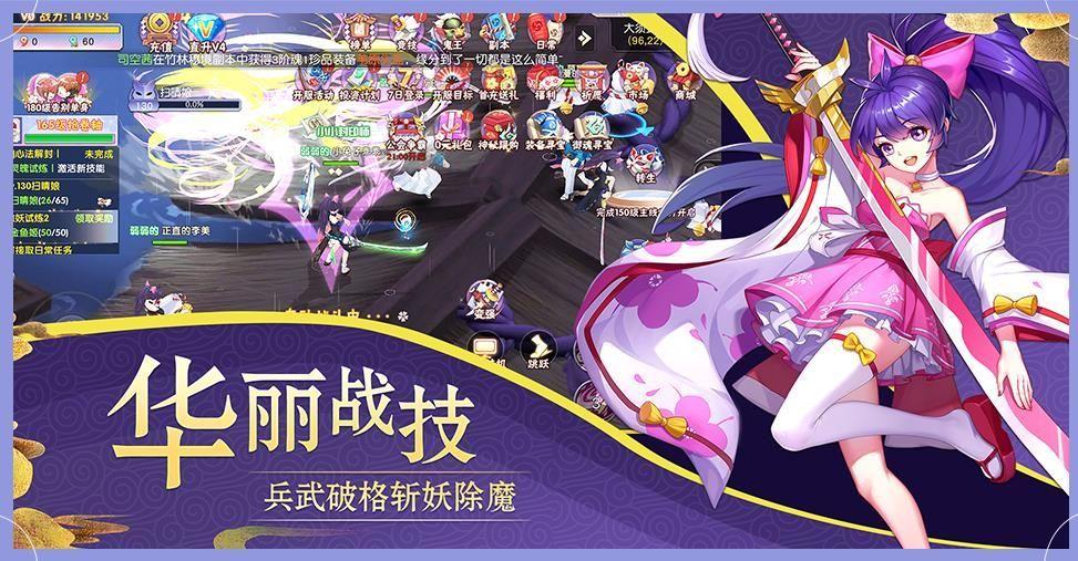 妖魂千狩游戏官方网站下载正式版图片1