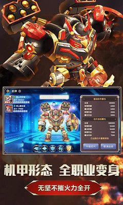 龙之谷官网游戏正版地址下载图2: