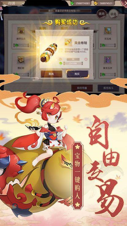 式神封印录游戏官方网站下载正式版图片2