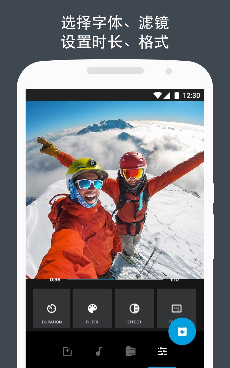 Quik安卓版app软件下载图片3