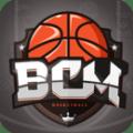 BCM篮球经理手游官网下载安卓版