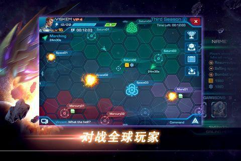 守望星际游戏官方网站下载正式版图片2