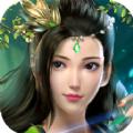 古道秦皇游戏官方网站下载正式版 v1.0