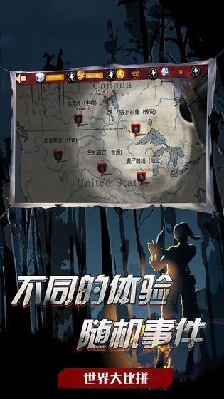 吃鸡战场生存游戏无敌修改版下载图片3