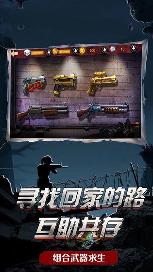吃鸡战场生存游戏无敌修改版下载图片4