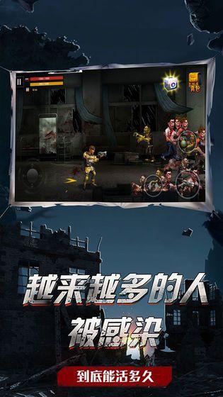 吃鸡战场生存游戏无敌修改版下载图片2
