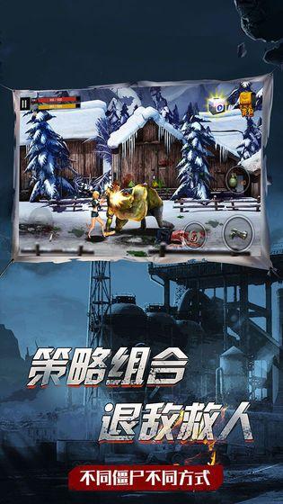 吃鸡战场生存游戏无敌修改版下载图片5