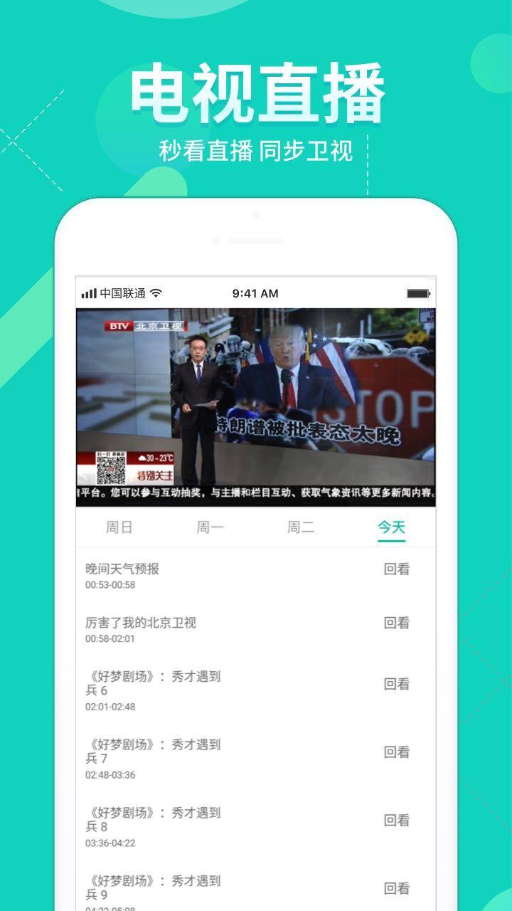 360影视大全app官方手机版下载图片5