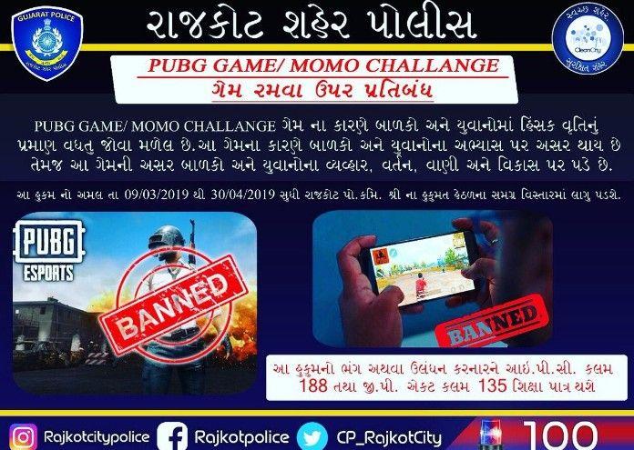印度发布《绝地求生》禁令:10名玩家因为玩吃鸡被捕[视频][多图]图片2