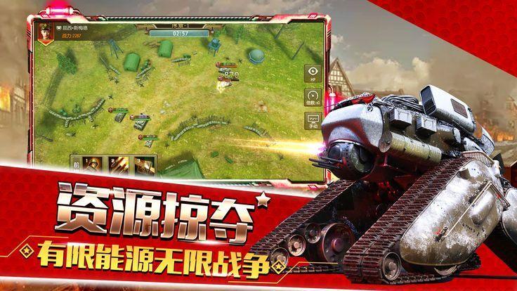全线警戒游戏官方网站下载安卓版图片3