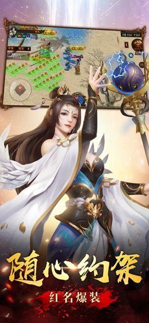屠龙天骄游戏官方网站下载正式版图片4