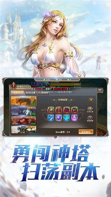 龙骑之诗手游官方网站下载安卓版图片3