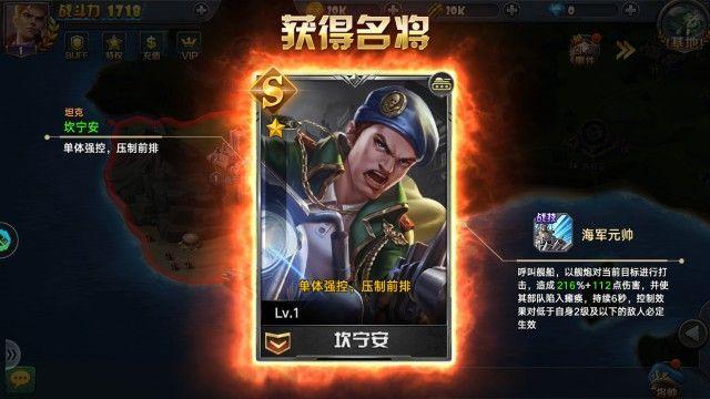 装甲火线游戏官方网站下载安卓版图片3