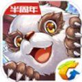 腾讯魔力宝贝手游官网下载最新版 v2.0.18.1