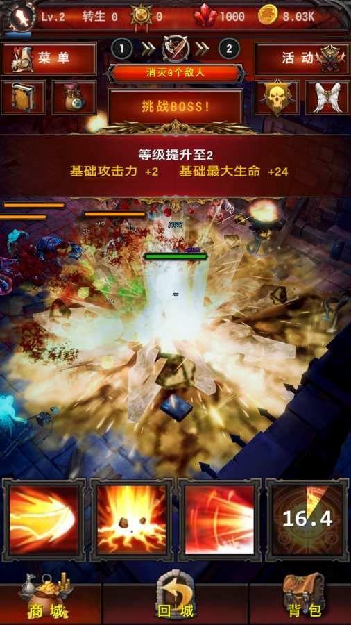 荣耀使命之绝境求生官网版手游下载正式版图片3