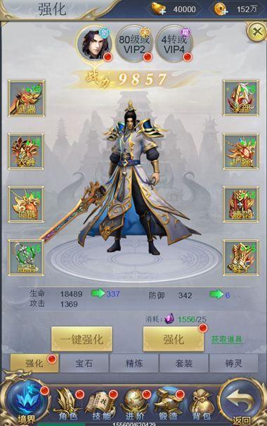 御剑如仙官方网站手游下载安卓版图片4