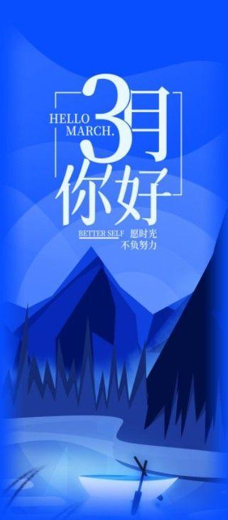 我要当神仙手游官网版下载正式版地址图片3