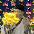 达叔传奇私fu霸业手游官网版下载最新版 v1.0