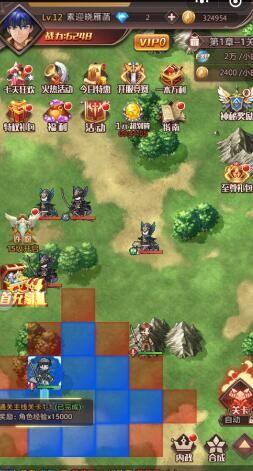 微信烈焰纹章小游戏官方网站下载正式版图片1