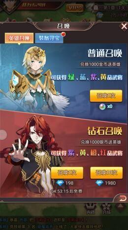微信烈焰纹章小游戏官方网站下载正式版图片3
