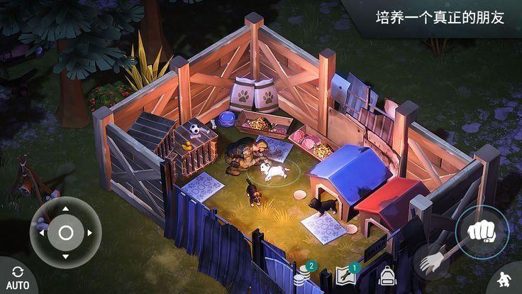 Days of Decay游戏官方网站下载正式版图片2