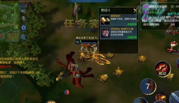 梦三国手游虎牢关大战怎么打 困难虎牢关大战攻略图片1