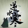 网易逆水寒自走棋手游官方网站下载安卓版 v1.0