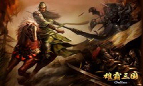 雄霸三国游戏最强阵容版下载商城版图片3