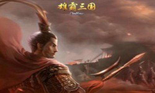 雄霸三国游戏最强阵容版下载商城版图片1